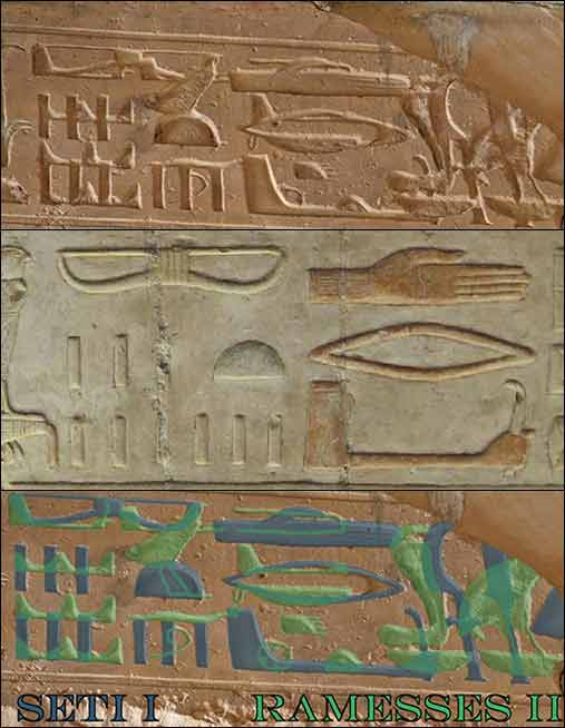 Abydos_Temple_of_Seti_I